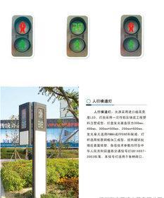 厂家供应 交通警示灯 道路标志牌 护栏灯 移动式红绿灯;