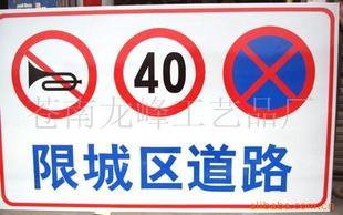 производственно - движения, знаки, светоотражающие знаки, знаки безопасности дорожного движения, знаки
