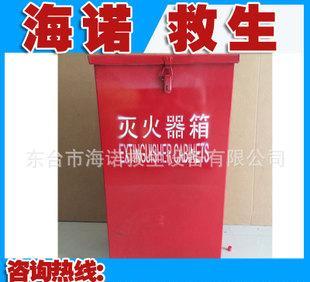 гидрант огнетушитель ящик пожарных коробки противогазов ящик противопожарного оборудования огнетушитель