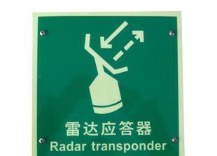 массовое производство жилых районов с указанием знаки безопасности движения опасных вещей предупреждающий знак