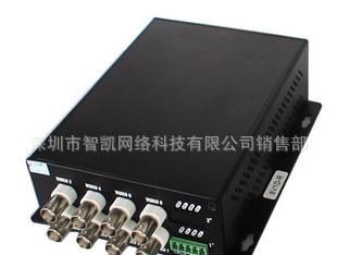 8路视频加1路数据光端机 8V1D数据光端机 视频光端机