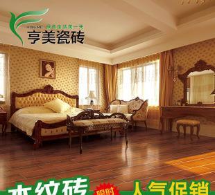 室内防滑木纹地板砖