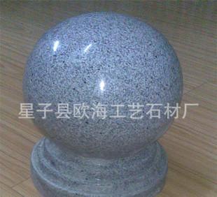 кунжут серый камень мяч остановить два слоя изоляции баррикады площади поставить мяч