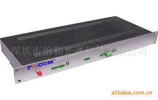 FHP-COM16路视频16路音频光端机/视频光端机/数字光端机