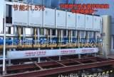 節能熱水設備 燃氣熱水鍋爐 賓館燃氣熱水 燃氣熱水器并聯系統;