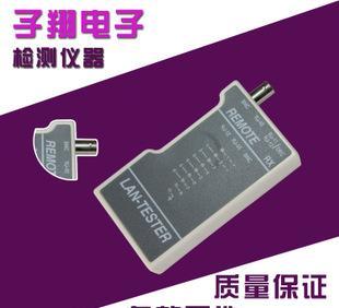 厂家特价供应专业网络测试设备网线测试仪;