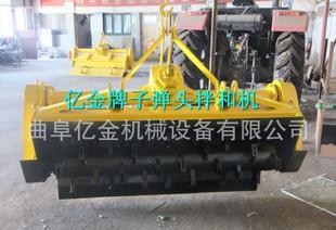 歩く道は式灰土和え機事業灰土道和え機価格大型路麵機械メーカー