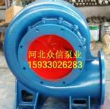 厂家直销400HW-7混流泵 16寸卧式混流泵 400HW-10混流泵 灌溉泵;