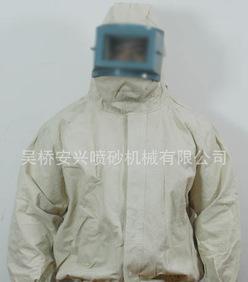 оптовая 1087-1 земли песок одежду физическая защита струйной защитные работы, защиты и защитной одежды