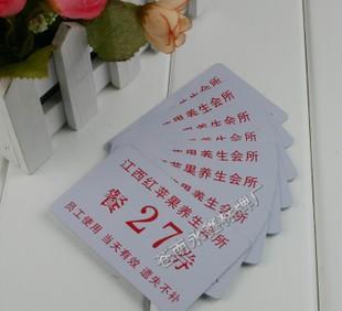 Членские карточки, ПВХ, Членские карточки, VIP карты, карты с магнитной полосой, штрих - код карты, Членские карточки,