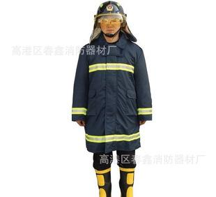 пожарный костюм 02 пункта пожаротушения командования командования одежды защиты пожаротушения командования одежды