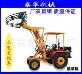 厂家现货直销高效节能质优价廉的抓木机 装载机械 欢迎来电咨询;