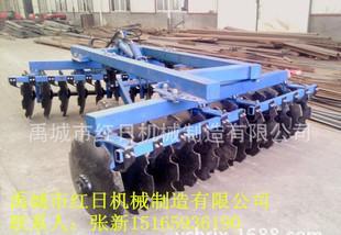 メーカー土壌耕整機械トラクター帯の大型丸ハロー買って耕地丸ハロー