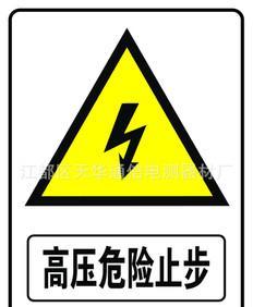 прямых производителей знаки, знаки безопасности, вывески предупреждающие знаки, знаки безопасности пожарных