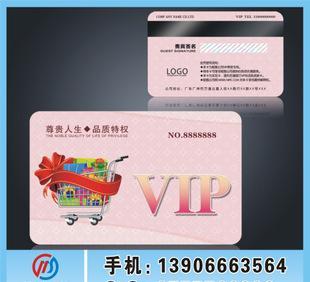 производственно - ПВХ - Членские карточки, магнитной полосы карты супермаркет штрих - код карты, карты, карты завода непосредственно гарантии качества