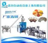 农药粉末全自动立式包装机 茶叶定量包装机 调味料粉剂包装生产线;