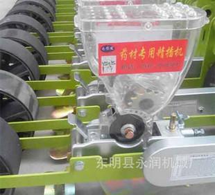 各種トウモロコシの専用作付け機---疎し料理---漢方薬の精密播種機栽培機械