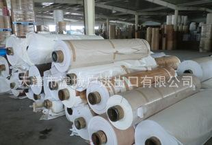 供应日本纸淋膜纸
