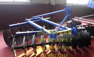 ディスクハロー土壌耕整機械サスペンション良質中型丸ハロー1BJX-2.2にじゅう片サスペンションに馬鍬