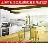 厂家特供 不锈钢整体橱柜304 上海不锈钢厨房橱柜 不锈钢橱柜定做;