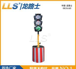 LLS|龙路士 太阳能交通信号灯 太阳能交通红绿灯 交通警示灯;