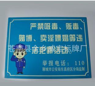прямых производителей серебристые знак пожарный предупреждающие знаки, знаки безопасности эвакуации вывески