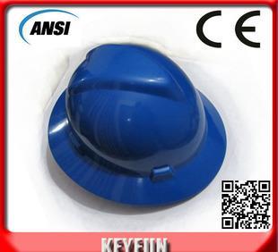 большой края V типа шлем ANSI шлем защитный шлем вдоль крупных производителей электроэнергии пластиковый шлем шлем