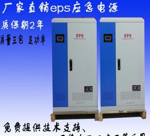 厂家直销 eps消防应急电源3kw 主机 机芯 线路板 单相电源柜;