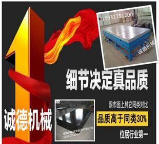 고품질 주철 플랫폼 평면 용접 t 형 탱크 검출 조립 기계 조립공 플랫폼 전문 업체