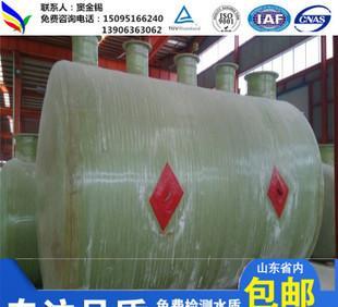 玻璃钢化粪池沼气池农村乡镇社区污水简易处理设备;