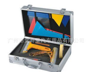 热销推荐 精装10件套工具箱 汽车贴膜工具组合套装 量大从优;