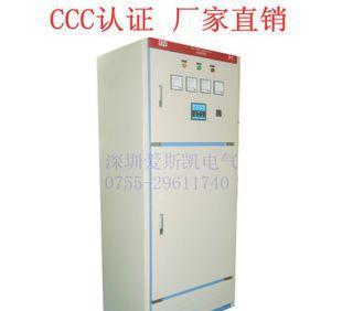 订制工厂发电机双电源自动转换柜,低压成套开关柜 厂家直销 批发;