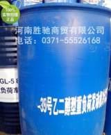 昆仑防冻液 昆仑之星发动机冷却液-25度 200L 正品 乙二醇型;