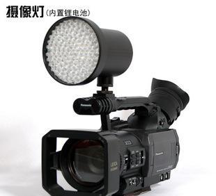 摄像灯LED摄像灯凯士CSY-108录像灯补光灯摄影灯泡摄影器材;