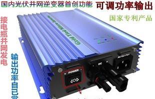 供应分布式太阳能逆变器 并网逆变器 可调逆变器 太阳能发电系统;