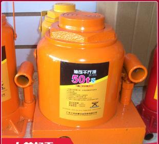 专业经销 优质50t液压千斤顶 价格实惠;