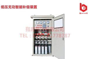 特价供应低压无功智能补偿装置 无功功率自动补偿控制器;