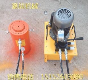 厂家定做 50吨行程200-2米双作用电动液压千斤顶 分离式 直销;