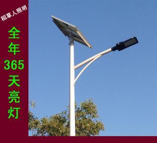 العرض النقدي البناء الريفية الجديدة عالية الكفاءة الطاقة الشمسية مصباح الشارع، مصباح الشارع الصمام