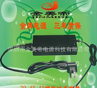 厂家一线直销供应电动车充电器 29.4V 4A充电器 锂电池充电器;
