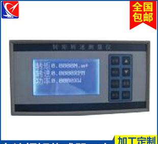 热销推荐 ZHK-D转矩转速测量仪 智能打印显示仪表;
