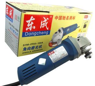江苏东成 角磨机S1M-FF03-100A(角向磨光机) 710W;