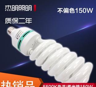 【专业摄影灯泡】5500K色温/柔光箱,双灯头适用150W 升级版;