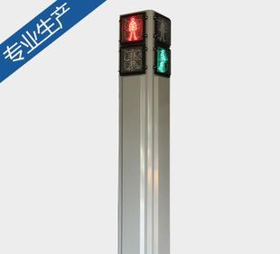 新品立体人行横道灯 交通信号灯-红绿人行灯高品质2015年批发;