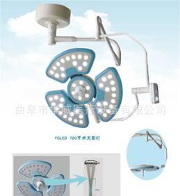 الصمام مصباح السقف فتحة واحدة / مزدوجة الجراحية يمكن التركيز مصباح الإضاءة وارويك الطبية الجراحية