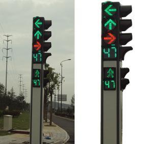 400四面一体化灯箭头人行带倒计时交通信号灯批发价;