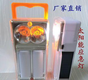 태양 응급 램프 220V 충전 LED 등관 2이 응급 등 야영 등을 직접 판매업