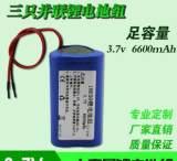 正品18650锂电池组 头灯钓鱼灯配件4.2/3.7v 6600mah 加保护电池;