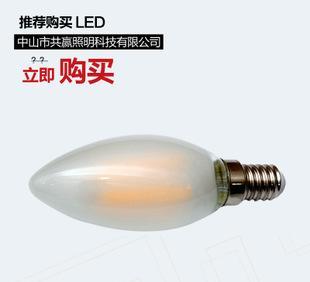 LED蜡烛灯玻璃灯丝节能 LED尖泡灯磨砂系列蜡烛泡 光球泡蜡烛灯;
