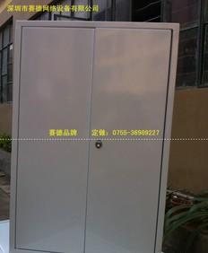 供应机房电源柜,机房电源柜定制,机房电源柜机柜厂家;